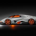 Siêu xe Lamborghini Egoista chỉ được dùng để trưng bày