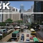 Hãng Sharp chuẩn bị bán Tivi nét nhất thế giới 8K