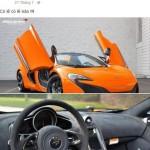 """Đại gia Dương """"Kon"""" sắp mua siêu xe McLaren 650S ?"""