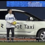 Dịch vụ taxi lái tự động độc đáo ở Nhật Bản