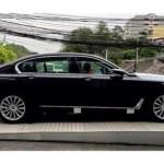 Cận cảnh xe sang hot nhất BMW 7 Series 2016 ở Hà Nội