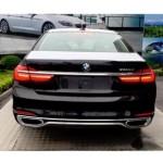 Đánh giá về xe sang BMW 740 Li thế hệ mới 2016 về Việt Nam