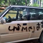 Những hình thức cảnh cáo khi đỗ xe sai quy định