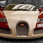 Siêu xe Bugatti Veyron gắn biển số 1 giá 320 tỷ đồng