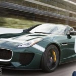 David Beckham mua thêm siêu xe Jaguar F-Type Project 7