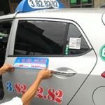 Bộ Tài chính yêu cầu giảm cước taxi