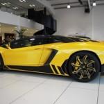 Đại gia Anh bán siêu xe Lamborghini Aventador độ hầm hố
