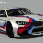 Siêu xe BMW M2 CSL sắp được sản xuất