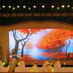 Hà Tĩnh: Tổ chức kỷ niệm 100 năm ngày sinh thi hào Xuân Diệu