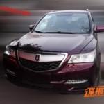Hãng xe Trung Quốc làm giả cả xe sang Acura MDX