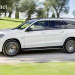 Maybach SUV sẽ xuất hiện ở thế hệ Mercedes GLS tiếp theo ?
