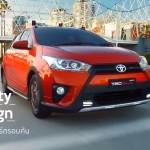 Xe thể thao Toyota Yaris TRD Sportivo 2016 sắp được bán