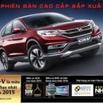 Honda CR-V 2016 bản cao cấp sắp được bán tại Việt Nam