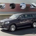 Mercedes Maybach ra mắt phiên bản SUV, không sản xuất E class Maybach