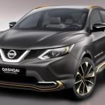 Xe Nissan Qashqai được trang bị công nghệ tự lái