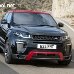 Đánh giá xe Range Rover Evoque 2017 bản đặc biệt cao cấp
