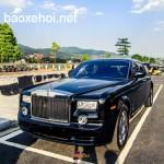 Xe siêu sang Rolls royce Phantom về Lào Cai