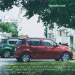 Xe cỡ nhỏ Toyota Passo giá bán từ 237 triệu đồng