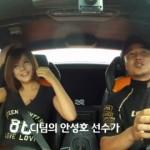 Hot girl Hàn Quốc khoe dáng đẹp cùng siêu xe Lamborghini