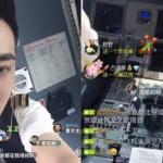 Phi công bị đuổi việc vì tự quay phim khi đang lái máy bay