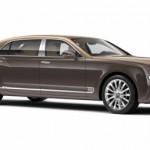 Xe siêu sang Bentley Mulsanne phiên bản First Edition