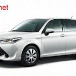 Toyota Corolla ra mắt 2 phiên bản độc mừng 50 năm ra mắt