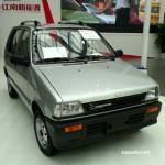 Ngắm xe ô tô giá 55 triệu đồng rẻ nhất Trung Quốc