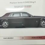Giá Phantom 83 tỷ đồng ở Việt Nam mua được những siêu xe đắt nhất thế giới