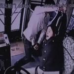 Nữ tài xế lái xe Buýt bị đánh vì nhắc nhở không được hút thuốc