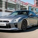 Siêu xe Nissan GT-R 2017 giá bán chính thức từ 2,5 tỷ đồng
