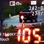 Xe cảnh sát tông vào xe mô tô vi phạm giao thông chạy trốn
