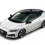 Xe Honda CR-Z sắp ngừng sản xuất vì thua kém Toyota Prius
