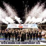 Toyota tài trợ giải bóng đá TMCC 2016