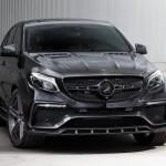 Xe sang Mercedes GLE 2016 đạt điểm an toàn 5 sao