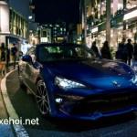 Giá bán xe Toyota 86 bản nâng cấp từ 573 triệu đồng