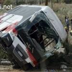 Xe Buýt phóng nhanh đâm 10 xe ô tô trên đường cao tốc