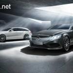 Ra mắt xe sang Mercedes CLS phiên bản cuối cùng