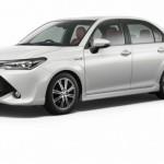 Toyota Corolla Axio phiên bản đặc biệt mừng sinh nhật 50 năm
