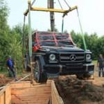 Đại gia chơi trội chôn xe sang Mercedes G500