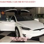 Giá bán xe sang Tesla Model X ở Trung Quốc là 5,3 tỷ đồng