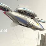 Hãng Airbus sẽ có dịch vụ taxi máy bay tự lái ?