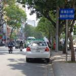 Các mức phạt cụ thể với lỗi dừng, đỗ xe ô tô sai quy định