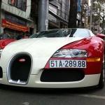 Đại gia Minh nhựa rao bán siêu xe Bugatti Veyron ?