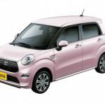 Xe Toyota Pixis Joy món đồ chơi giá rẻ 260 triệu đồng