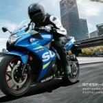 Suzuki GSX-R250 2017 xe thể thao giá rẻ