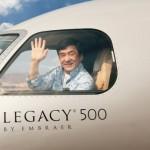 Ngắm máy bay khủng 20 triệu đô của diễn viên Thành Long