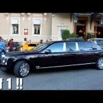 Xe siêu sang Bentley Mulsanne bản thân dài 3 khoang ở Qatar