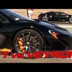 Siêu xe McLaren P1 dù mạnh vẫn hít khói Bugatti Veyron
