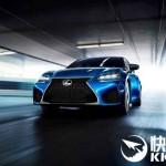 Xe sang cỡ lớn Lexus LS 2019 sẽ dùng năng lượng hydro