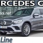 Khả năng off road tuyệt vời của xe sang Mercedes GLC 250